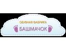 Bashmachok